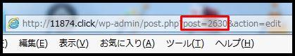 Google AdSenseをブログ(Simplicity)に貼り付ける方法